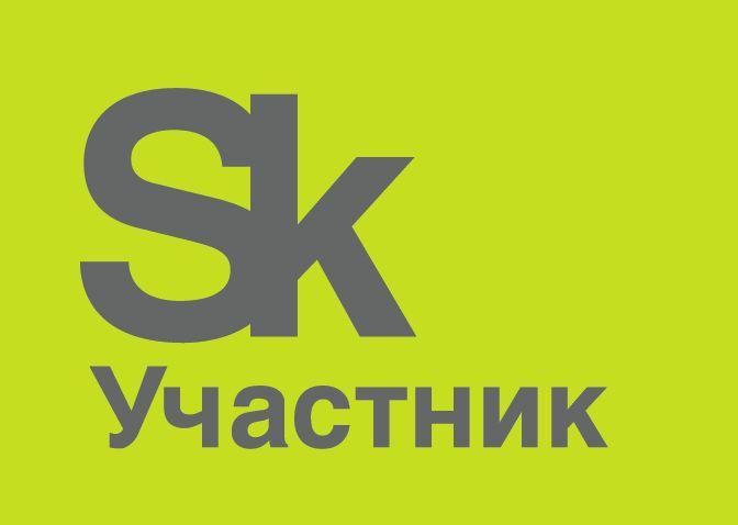 Участник Сколково ATHL Group